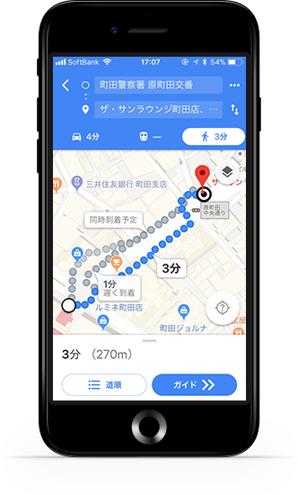 スマートフォンでの地図案内画像